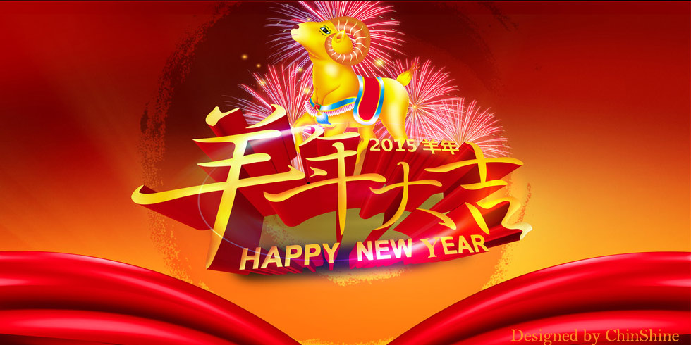 new year greeting diamond tools