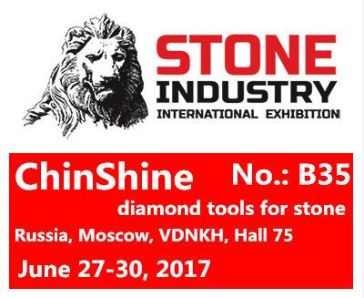 2017 Stone Industry International Exhibition June 27th to 30th